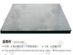 碳钢2吨电子磅秤
