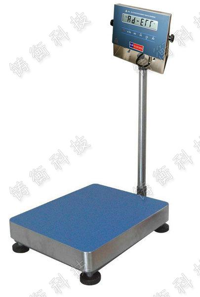 移动式带打印电子台秤生产厂家