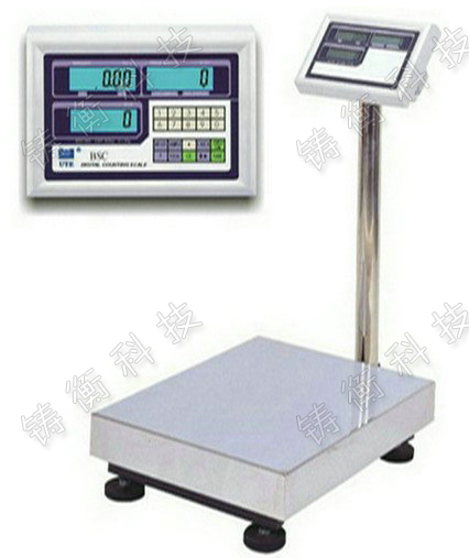 可移动电子台秤,便携式台磅