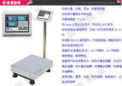武汉100kg计数电子秤厂家