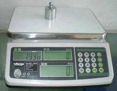 1.5kg计数电子秤